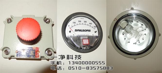 复位断路器为风机和电路板增加了安全可靠性; 5.