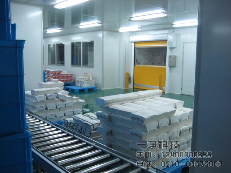 印刷包装风淋室