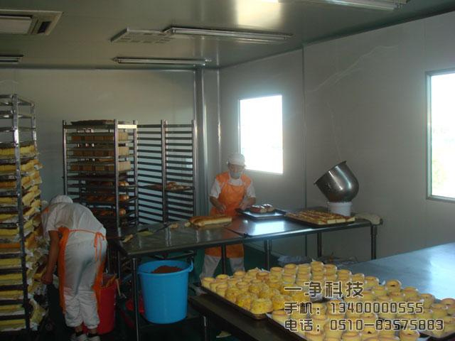 食品行业风淋室